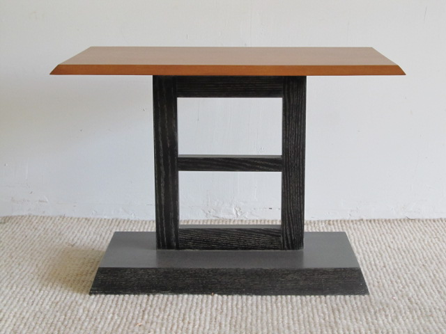 Paul Frankl Style Side Table